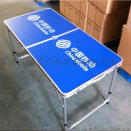 分體折疊桌一桌四椅子120*60*70CM