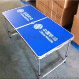 分體摺疊桌一桌四椅子120*60*70CM