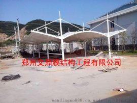 南阳车棚,南阳自行车棚,南阳膜结构车棚厂家