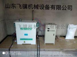 生活污水处理就用电解法二氧化氯发生器,安全可靠