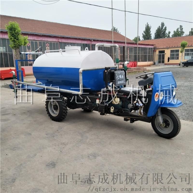 志成柴油工程三轮洒水车供应商