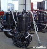 山東江淮機電潛水清淤泵升級產品 直銷價格