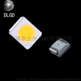 闪光灯LED3528*1.9白光