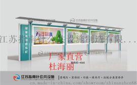 南京医院宣传栏不锈钢宣传栏制作厂家