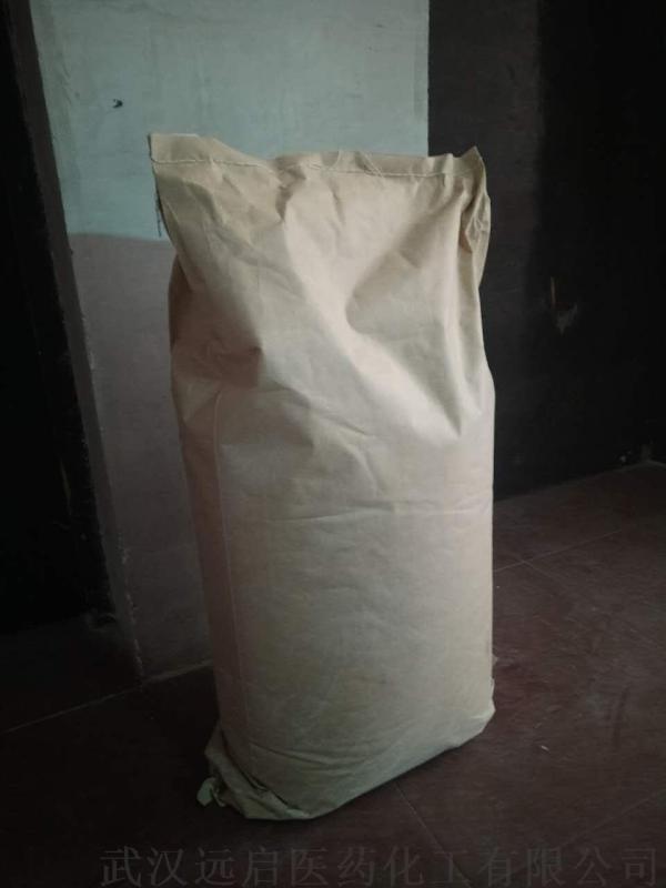 L-二苯甲酰酒石酸无水物 2743-38-6