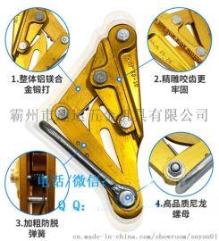 SKJL150-240南方卡线器 铝合金导线卡线器 SKJL25-70