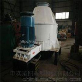 中实专业提供煤离心脱水机成套设备