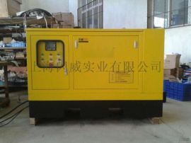 救灾物资汽油发电机组上海30KW汽油机