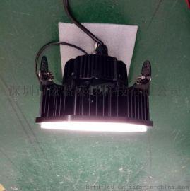 冷锻UFO工矿灯LED工矿灯LED厂房灯150W