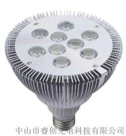 大功率LED灯杯射灯,9W螺口PAR30射灯