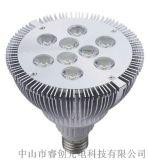大功率LED燈杯射燈,9W螺口PAR30射燈