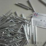 外径4mm内径3mm国标铝管云南铝管厂家