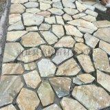 河北板岩文化石黃色碎拼 黃色冰裂紋 黃木紋碎拼石材