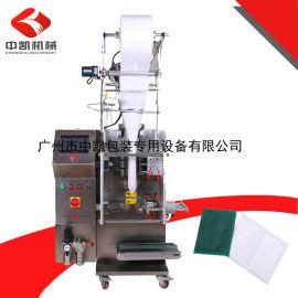 超声波发热包三边封无纺布包装机粉末铝粉包装机