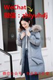 原单外贸HM女装羽绒服代工厂直销一件代发