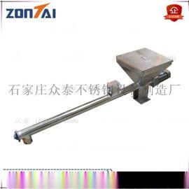 不锈钢小型喂料机绞龙螺旋给料机小型输送设备定制