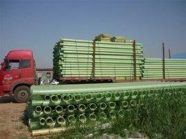 玻璃钢电缆管(50-300)