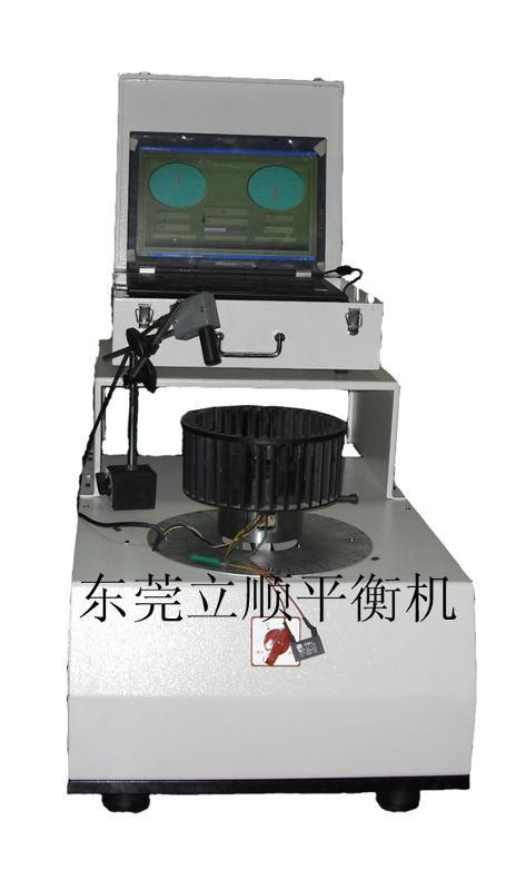 风轮自驱动立式双面平衡机