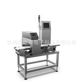 食品包装全自动在线检重秤 超重、欠重、自动剔除重量分选电子秤