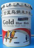 高耐候外墙乳胶漆  防霉漆