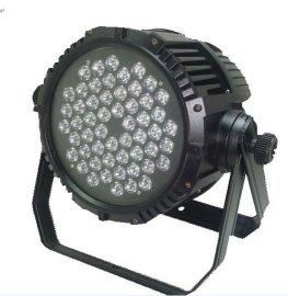 LED54颗防水帕灯