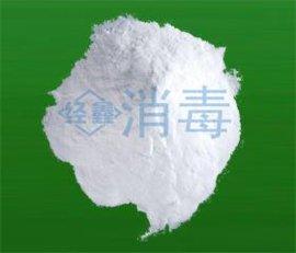 三氯异 尿酸