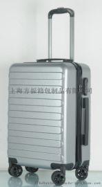 上海定制时尚拉杆箱 万向轮登机行李箱 广告礼品促销