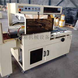 热缩膜包装机    4525型热收缩机