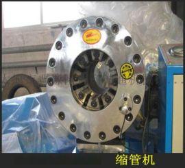 黑龙江黑河市不锈钢钢管焊机钢管缩管机设备怎么样