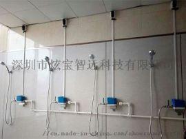 防破坏刷卡控水器-员工洗澡收费控制器