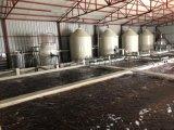 專業工廠化水產養殖設備