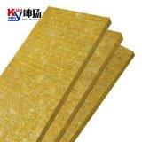屋面保温用岩棉板保温板