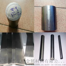 **TC4钛合金板TA2纯钛板薄钛片厚钛块 零切