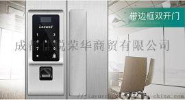 全合金一体式指纹密码门锁 玻璃门公司商业楼用的锁