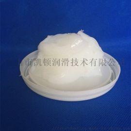 微电机润滑脂 风扇润滑脂