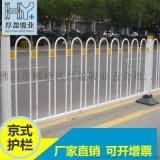 现货京式护栏批发绿化带护栏网道路护栏围栏网市政马路公路防护栏