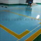 耐強酸鹼無毒坡道地坪,海南專業施工團隊,宏利達地坪