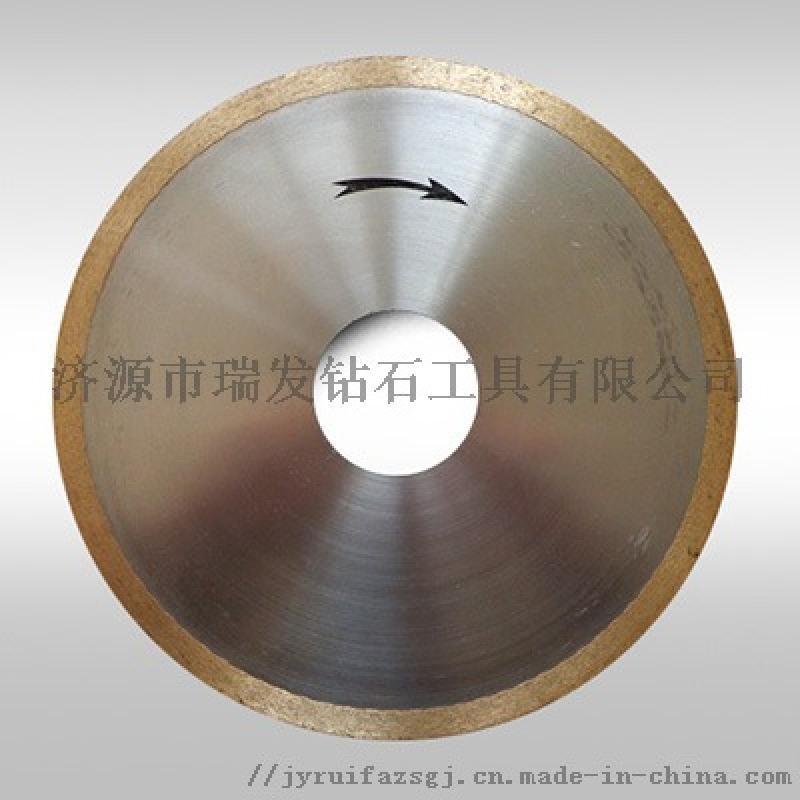 厂家直销金刚石金属青铜切割片|陶瓷宝石玻璃专用锯片