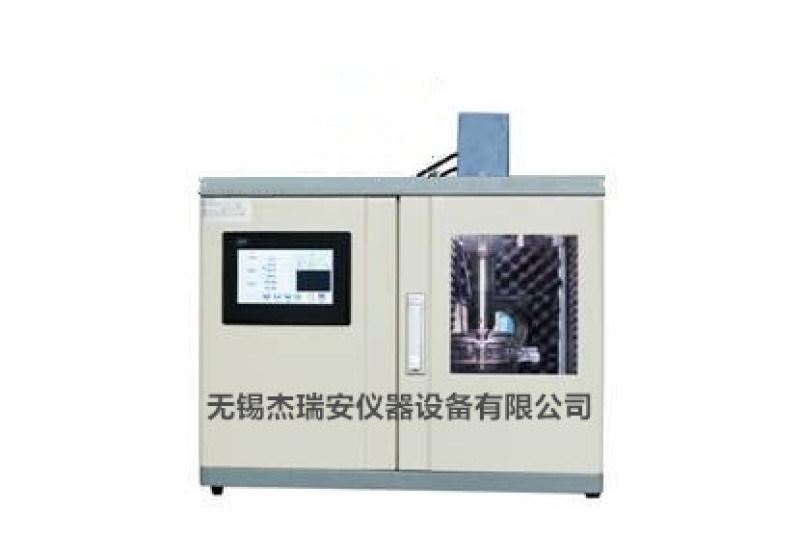 恒温超声波提取机/实验型恒温超声波提取仪
