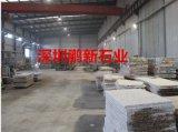 深圳石材厂-深圳异性干挂石材花岗岩供应