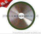 厂家直销金刚石树脂切割片|石英硅晶铁基专用钻石锯片