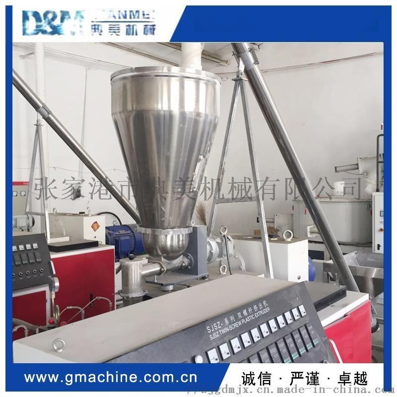 PE RT系列管材机组 管材生产线厂家