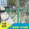 公路双边丝护栏网框架围栏高速公路隔离网