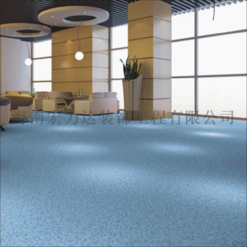 海口PVC地板,环氧地坪漆,海南宏力达地坪