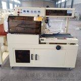 专业生产包装机 洗护用品热收缩膜包装机