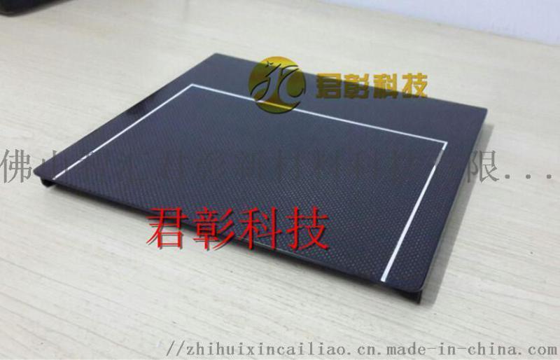 碳纖維板材 碳纖維板 多種規格加工定製