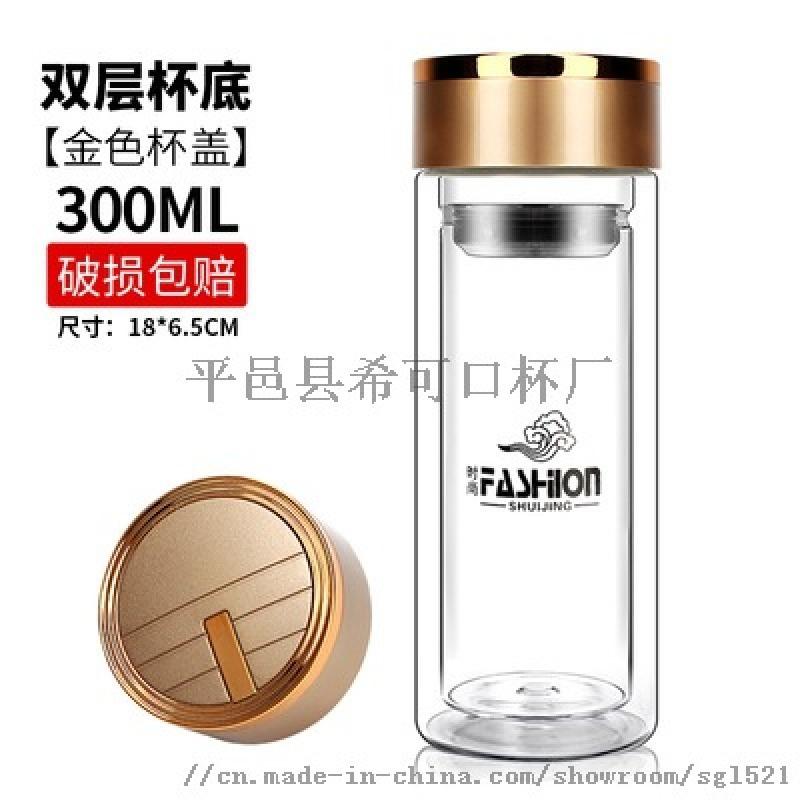 定制加厚底高硼硅玻璃杯广告杯定制logo