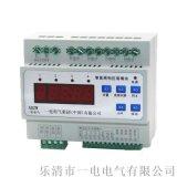 一电4路16A智能照明控制模块ASF.RL.4