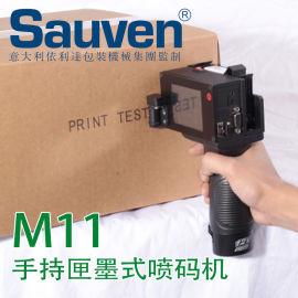 中山胶合板编号印字机 南海木地板手持式喷码机