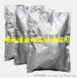 生产 对甲苯亚磺酸钠